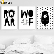 VERASUN Lion Dog Bear Wall Art Posters And Prints Black White Cuadros Nordic Poster Canvas Painting
