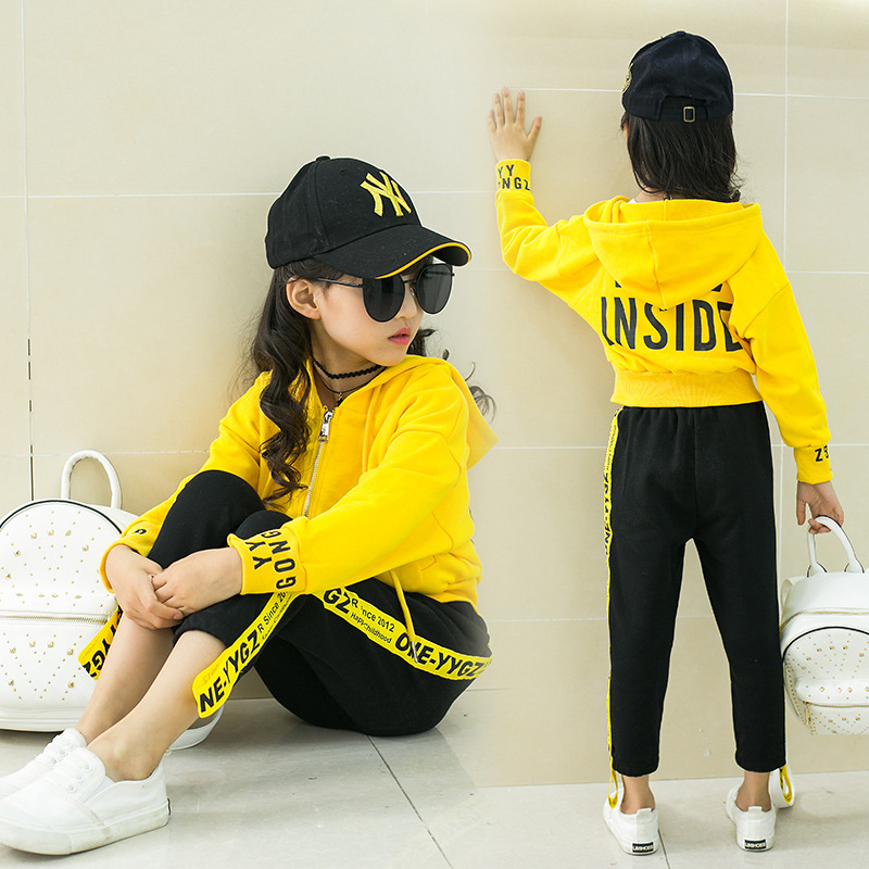 2017 New Kids Girls Tracksuit Hoodies Sports Suit Children Yellow Sportswear Teenage Girls Cardigan Jacket Pants 2 Piece Set