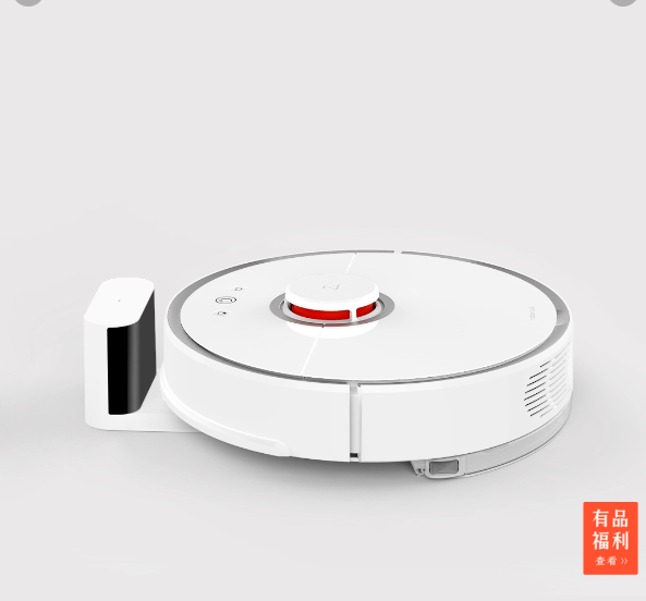 Xiaomi 2 Stone Sweeping Robot Vacuum Cleaner Generation 2 Fully Automatic Wipe Machine Millet Sweeping Robot