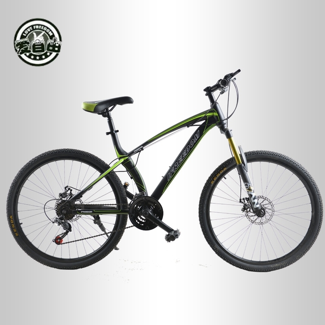 Love Freedom Top Quality 24 Speed Bike Adjustable Lockable Front
