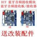 Партия/Bluetooth аудио приемник поддерживает 4 модуля Bluetooth  усилитель мощности/аудио автомобиля  DIY модифицированный динамик