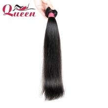 1 Pc Unprocessed Straight Brazilian Virgin Hair Sample 1 Bundle 7a Cheap Brazilian Virgin Hair Straight  Brazilian Hair Weave