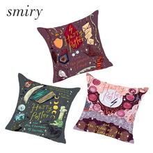 Harry Potter Style Dobby Polyester Cushion Cover Goblet of Fire The Deathly Hallows Throw Pillow Case couch sofa Home Decorative