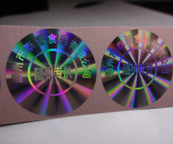 Silver 2d 3d hologram label free design void if removed.jpg 250x250