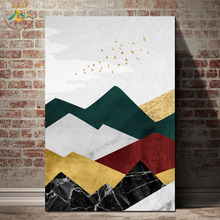Colorful Geometric Landscape Nordic Canvas Art Painting Poster Home Decoration Posters And Prints Pictures Decor