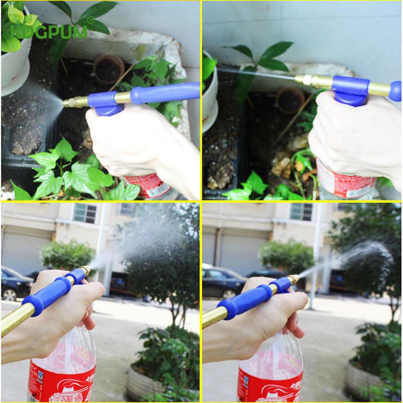 Kupfer Druck Pumpe Sprayer Flaschen Interface Hand Ziehen Stange Spritzpistole Garten Bewässerung Bewässerung Werkzeug Bewässerung Spray Stange