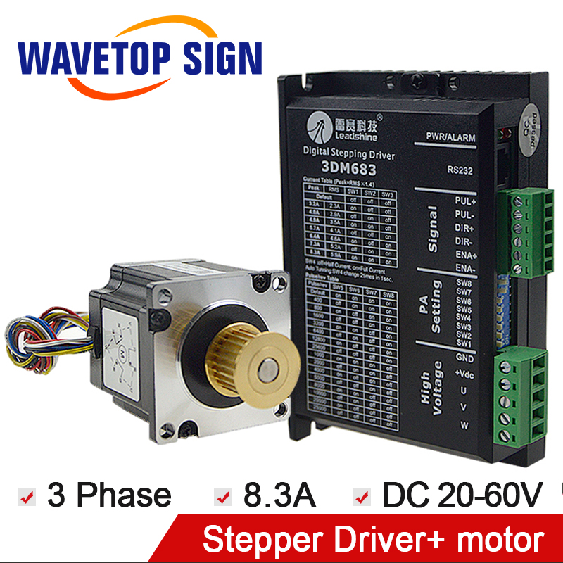 leadshine 3phase 3DM683+leadshine 3phase stepper drive motor 573S09-L leadshine 3phase 3dm683 leadshine 3phase stepper drive motor 573s09 l
