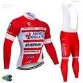 Комплект спортивной одежды для велоспорта с длинным рукавом 12D Gel  весна-осень 2019