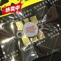 2SC2782A 2SC2782 РЧ-насадка высокочастотная лампа Мощность модуль усиления