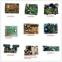 6871A30053C/6871A10076/6871A20845A/EAX64824501/6870A20026A/6870A90246A/6870A90065A/FBR359356/6870A90131Q/6870A90131V Used Work