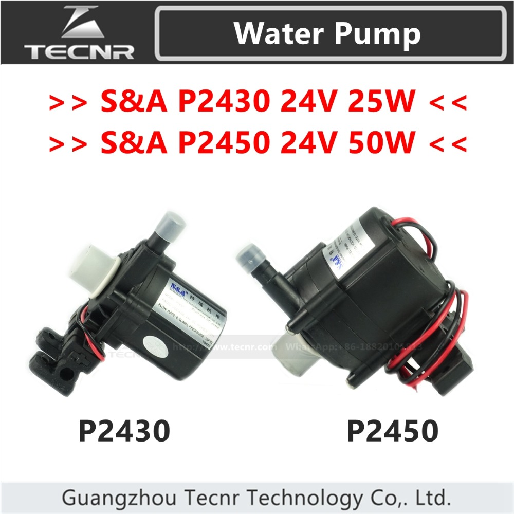 S&A Brushless DC Pump P2430 24V voltage 25W watt 8.5L/min 13PSI for industrial Chiller CW3000S&A Brushless DC Pump P2430 24V voltage 25W watt 8.5L/min 13PSI for industrial Chiller CW3000