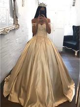 Платье принцессы золотистого цвета элегантное бальное платье
