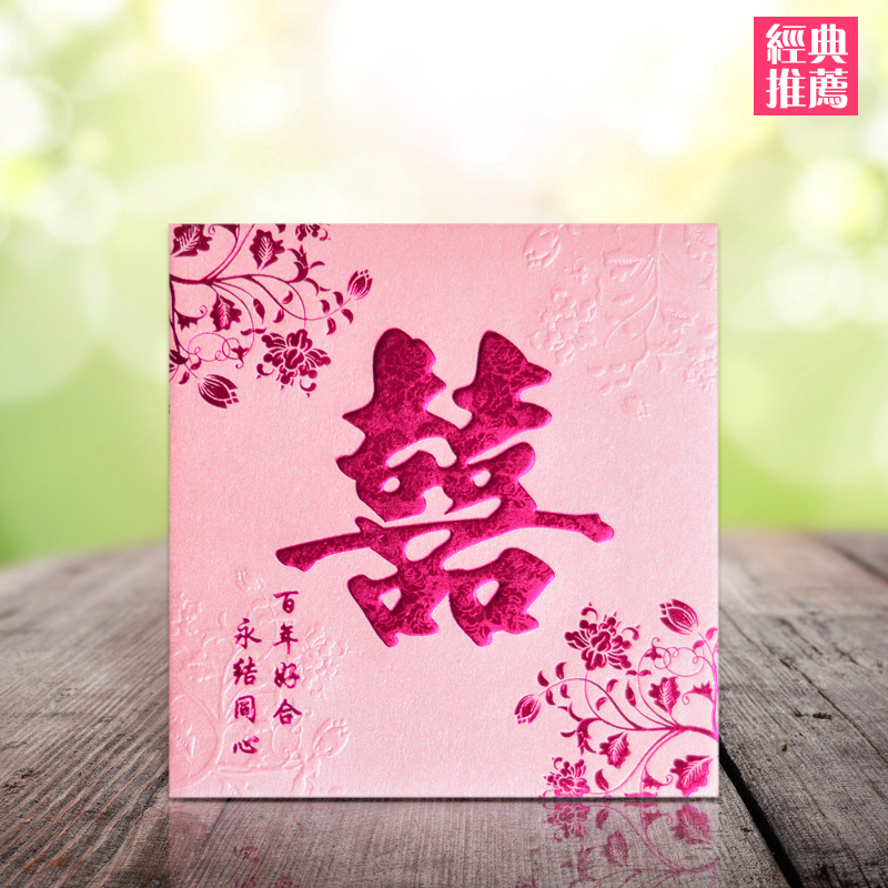 Hongkong authentic authentic high-end fashion wedding wedding happy red envelope red double happiness return character романова галина владимировна лицензия на happy end
