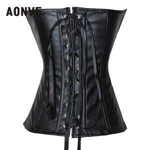 Image 3 - AONVE gorset Steampunk Faux Leather talia gorsety zamek błyskawiczny z przodu gorset czarny stanik brokat kobiety zasznurować Overbust