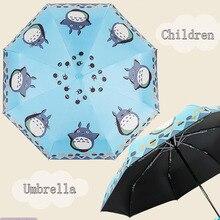 Cartoon Regen Regenschirm Schwarze Beschichtung Kindern Schirme Kinder Mein Nachbar Totoro Geschenk 55 8 Karat