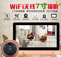 7 Inch TFT Monitor WIFI Doorbell HD 2MP PIR Detection Peephole Viewer