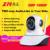 Xm 1080 p ptz ip sem fio wifi câmera cmos h264 ptz ir câmera de segurança motion detection night vision home security