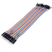Jumper Wire 20cm