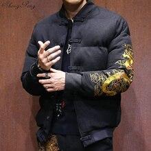 Chino tradicional ropa para hombres invierno dragón chino chaqueta shanghai  tang kung fu estilo chino ropa 6f7ba40e269