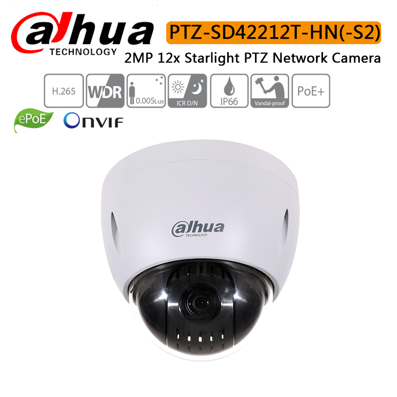 SD42212T HN 2MP 12x Starlight PTZ Network IP Camera 12x optical zoom Auto tracking and IVS