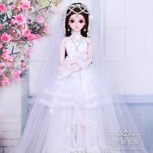 60 см платье куклы, одежда для 60 см куклы игрушки