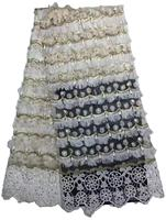 High Quality 2017 Tulle Rhinestone Beaded French Nigerian Lace Fabrics Pearls Embroidered Guipure African Lace Fabric