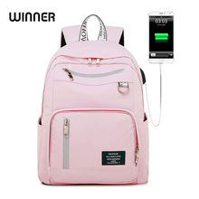 WINNER New Solid Color Printing USB Charging Backpack Women Anti Theft Travel Bagpack Laptop School Backpack For Teenage Girls