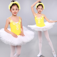Children Leotard Ballet Dance Clothing Girls Ballerina Dress Swan Lake Ballet Costumes For Girls Ballet Tutu Dancewear Yellow