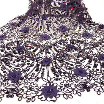 2019 Upscale African Net beads Sequins Purple Lace Tissu High Quality French Tulle Lace 3D Flower Wedding Nigeria fabric 5 Yard