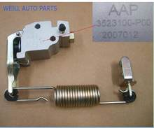 3523100-P00 / 3523100XP00XA Load-sensing proportional valve assembly for Great Wall Wingle 3 wingle 5(China)