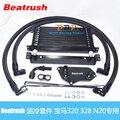 Комплект хорошего качества 13 ''адаптер фильтра передачи черный + плетеный шланг из нержавеющей стали для BMW 320 328 N20