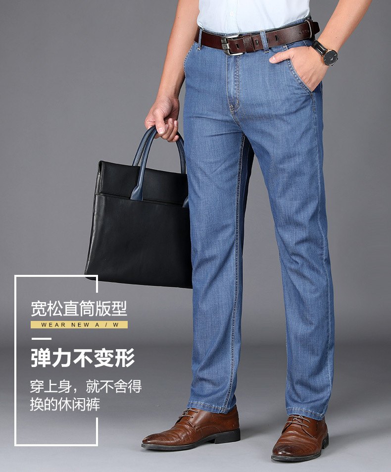 in maschio jeans Health 8