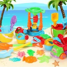 חוף חול לשחק צעצועי סט ילדים חוף ים דלי מגרפה האת ערכת לשחק צעצוע חפירה חול האת כלי מתנות אקראי צבע