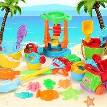 Plage sable jouer ensemble de jouets enfants bord de mer seau pelle râteau Kit jouer jouet creuser sable pelle outil cadeaux couleur aléatoire