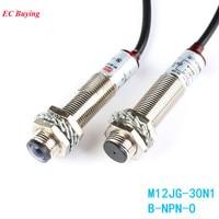 M12 Laser Photoelectric Switch NPN M12JG 30N1 Laser Sensor Switch Waterproof DC 20 Meters Distance Normally