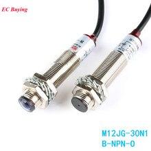 M12 Laser Photoelectric Switch NPN M12JG 30N1 Laser Sensor Switch Waterproof DC