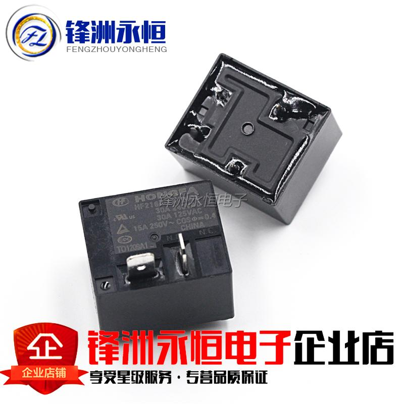 Free Shipping 2pcs Hf2160 1a 24de 24v 4 Pin Normally Open