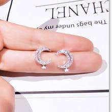 Utimtree Fashion Korean Style Star Moon Stud Earrings Silver Rose Gold Color Cubic Zirconia Earring for Women Girl Party Jewelry цена в Москве и Питере