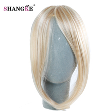 SHANGKE 9″ Long Bangs Girls Side Bangs Fake Fringe Synthetic Clip in Hair Extensions Blonde Heat Resistant Fake Bangs
