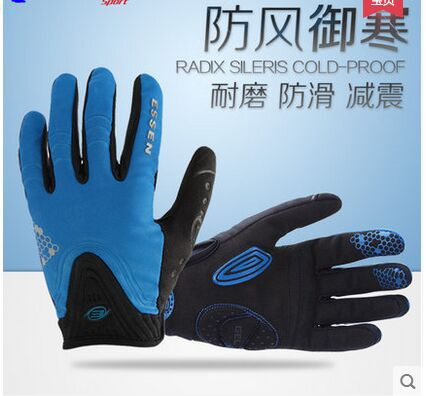 ФОТО Bicycle Gloves Qiu dong cycling gloves wind outdoor mountain road cycling warm silicone pad long refers to all means