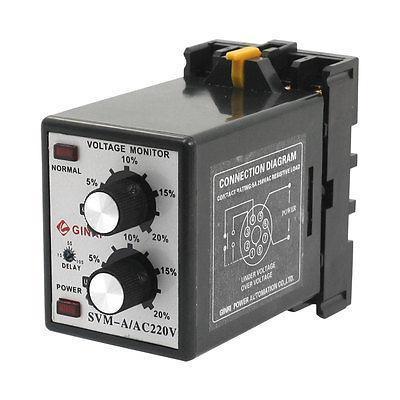 SVM-A/220 V AC 220 V relais de surveillance de surtension réglable
