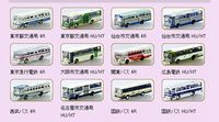 1: 150 Japan bus model car model collection set