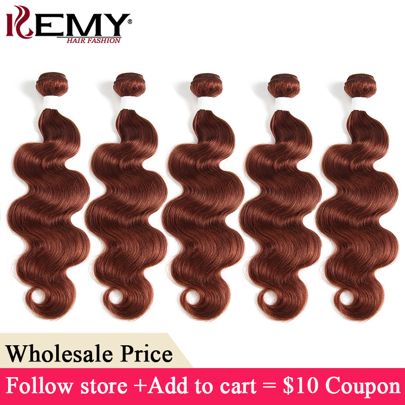 3-7 Days to Deliver Brown Auburn Human Hair Weave Bundles KEMY HAIR Braziliam Body Wave Hair Extensions Non-Remy Wholesale Hair(China)