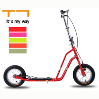 T7 12 Inch Air Wheel Kids Scooter High Carbon Steel Frame and Hand Brake Rubber Tyre