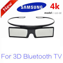 Bluetooth 3D Shutter Active Glasses for Samsung/for Panasonic for Sony 3DTVs Universal TV 3D Glasses(China)