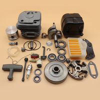 50 мм двигателя цилиндрический коленчатый вал выхлопных газов глушитель, сцепление барабан комплект для ремонта подходят Husqvarna 365 372 XP 371 бенз