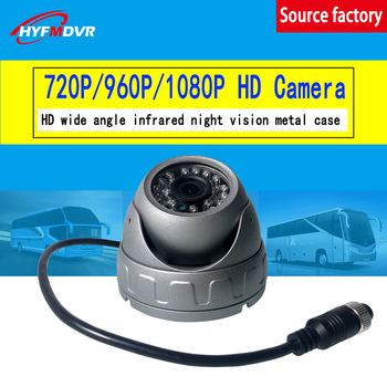 Infrared night vision hd car camera AHD 1080P local MDVR driving record special camera 3 inches metal conch hemisphere model image