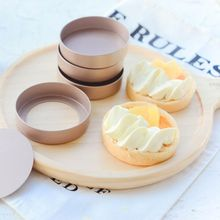 DIY Round Fluted Tart Quiche Cake Non Stick Pan Pie Mould Baking Tray Kirchen Tool Y1QB