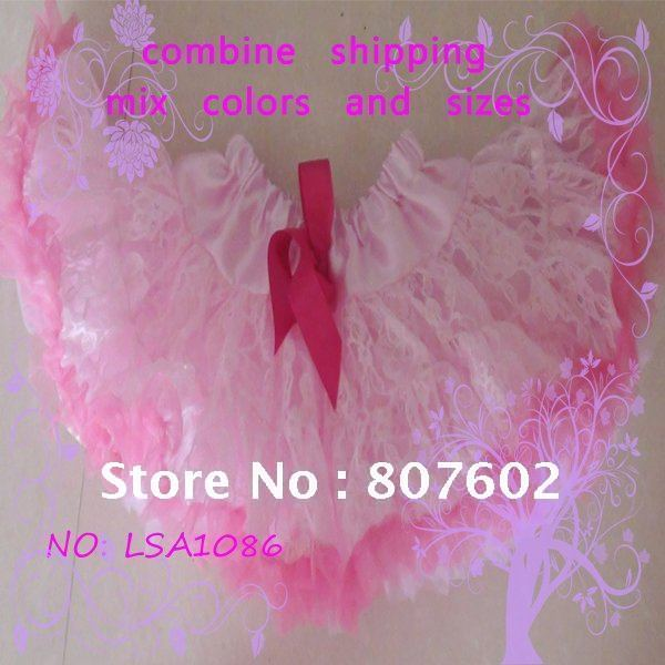 Pretty light pink children girls tutu, girl tulle ruffle pettiskirt, kids dancing pompon skirts