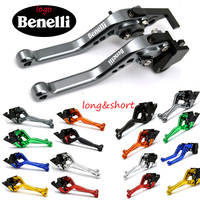 Motorcycle Accessories CNC Brake Clutch Levers Short&Long For Benelli TX 125 150 200, Benelli VLX125/150/200